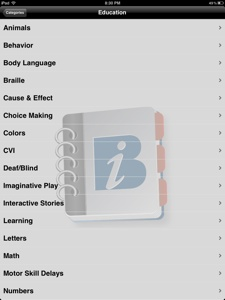 ViA screenshot of education categories