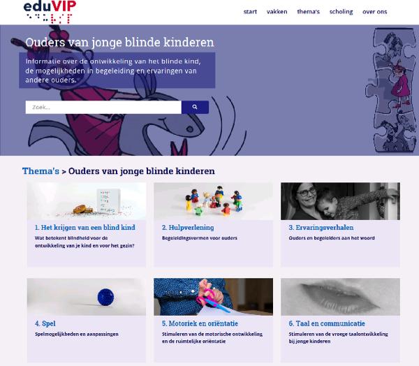 edu vip screenshot